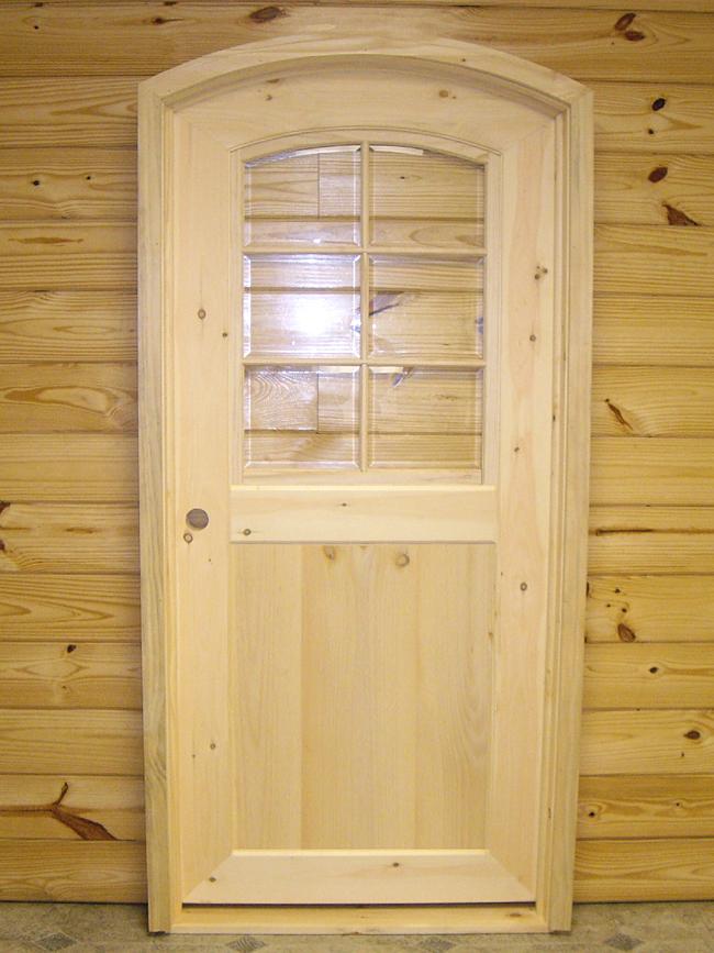 Double Doors Uneven Double Doors
